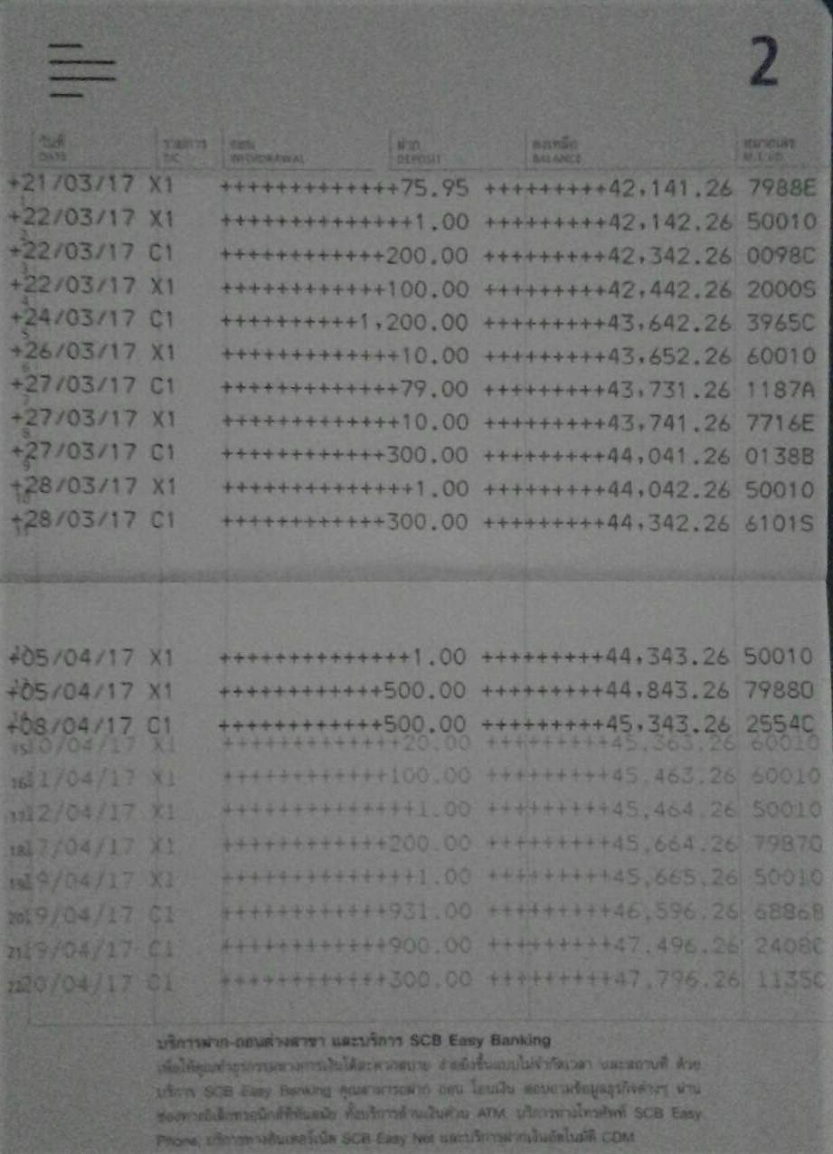 tipitaka_22-04-60.jpg