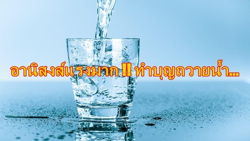 tnews_1494829305_2115.jpg