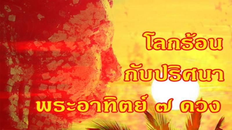 tnews_1555227643_4547.jpg