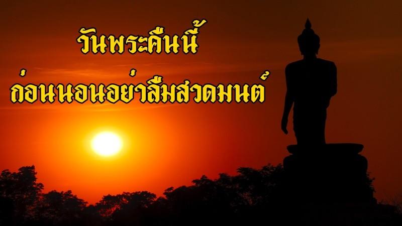 tnews_img_1525680569_1540.jpg