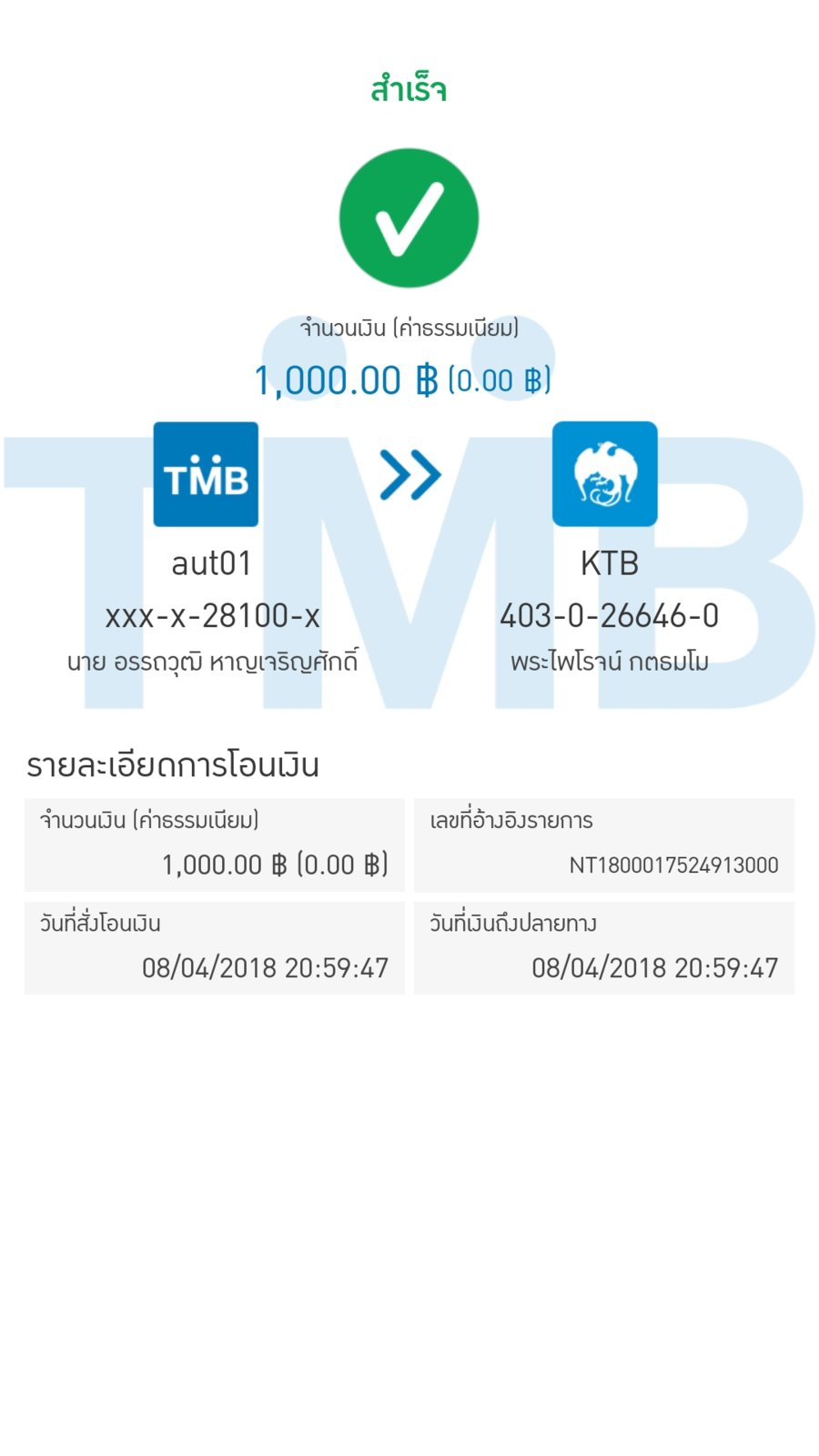 Transfer-08-4-2018 08:59:50.jpg