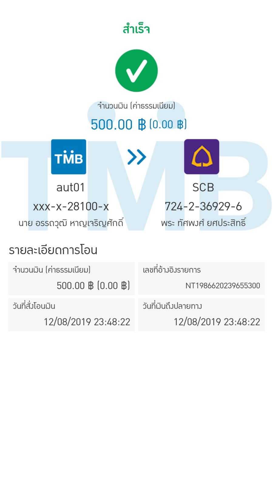 Transfer-12-8-2019 11-48-23.jpg