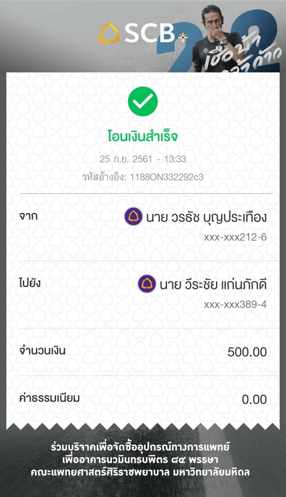 TXN_1188ON332292c3_1537857202986.jpg