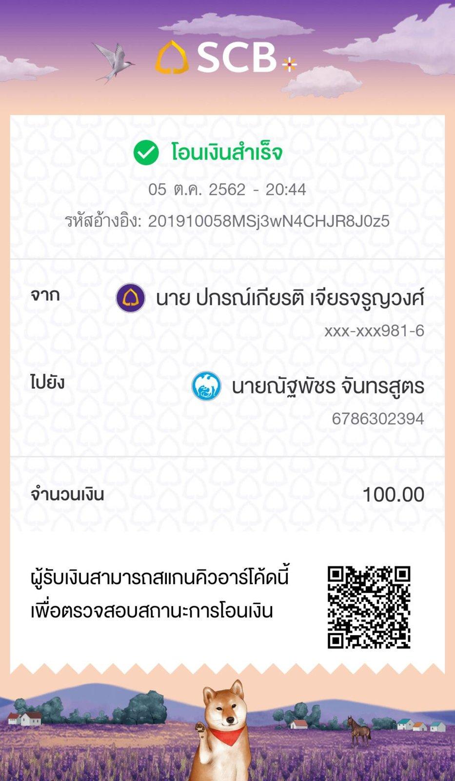 TXN_201910058MSj3wN4CHJR8J0z5.jpg