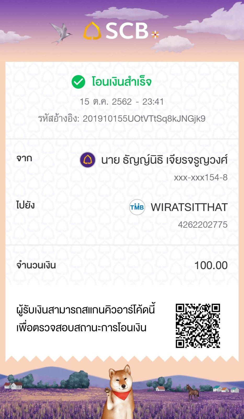 TXN_201910155UOtVTtSq8kJNGjk9.jpg