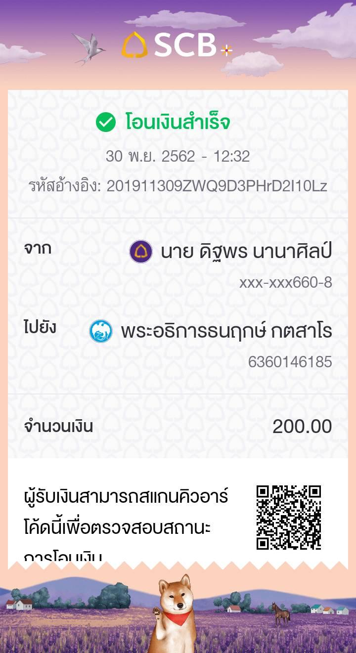 TXN_201911309ZWQ9D3PHrD2I10Lz.jpg