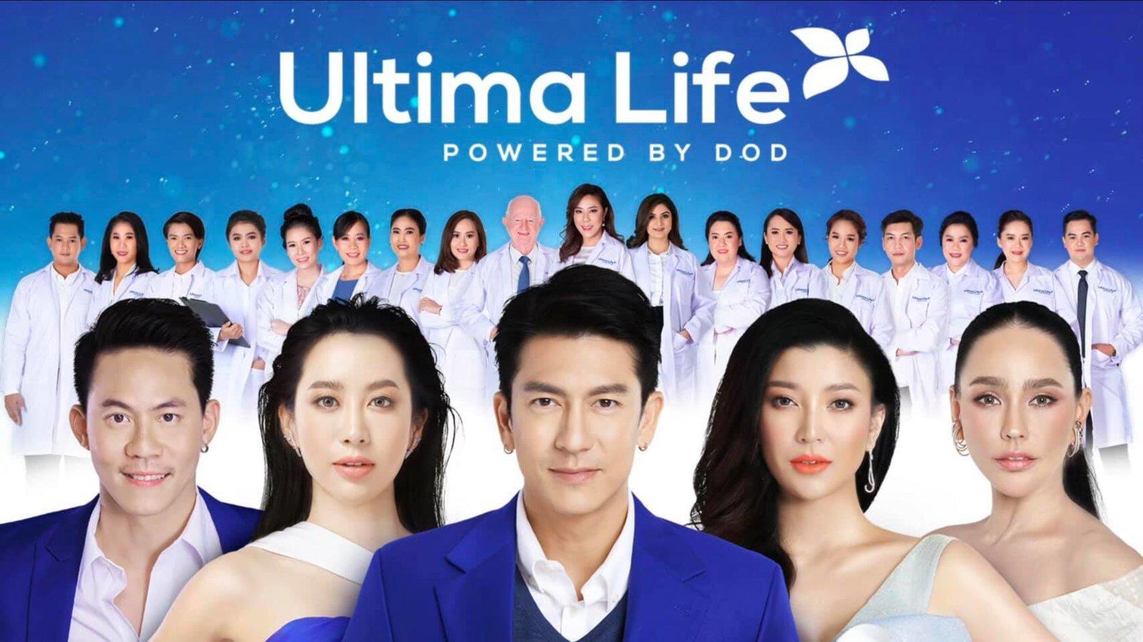 ultima-life-ธุรกิจเครือข่าย-มาแรง.jpg