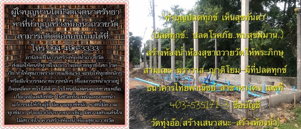 upload_2018-9-17_10-37-52.jpeg
