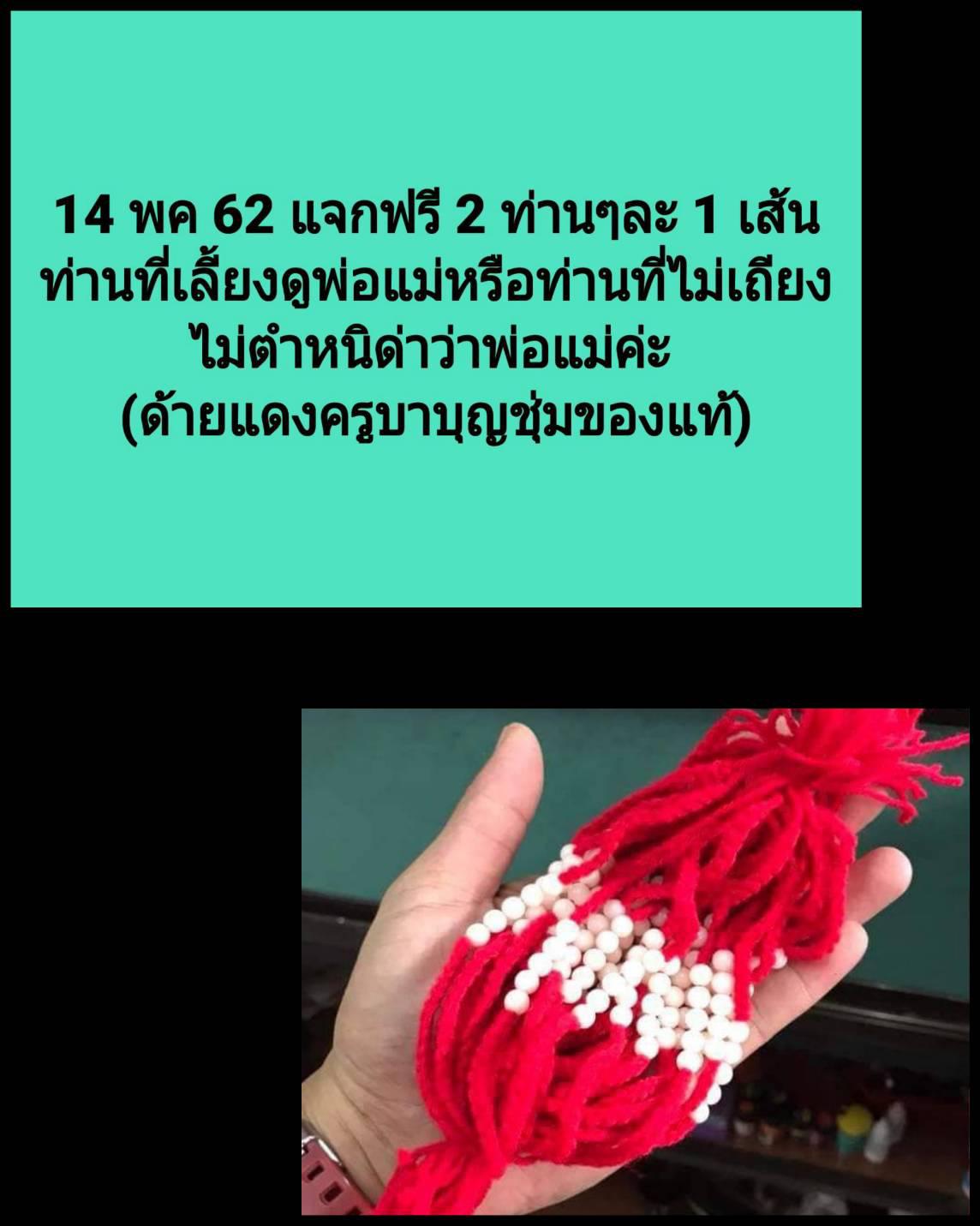 upload_2019-5-14_11-23-25.png