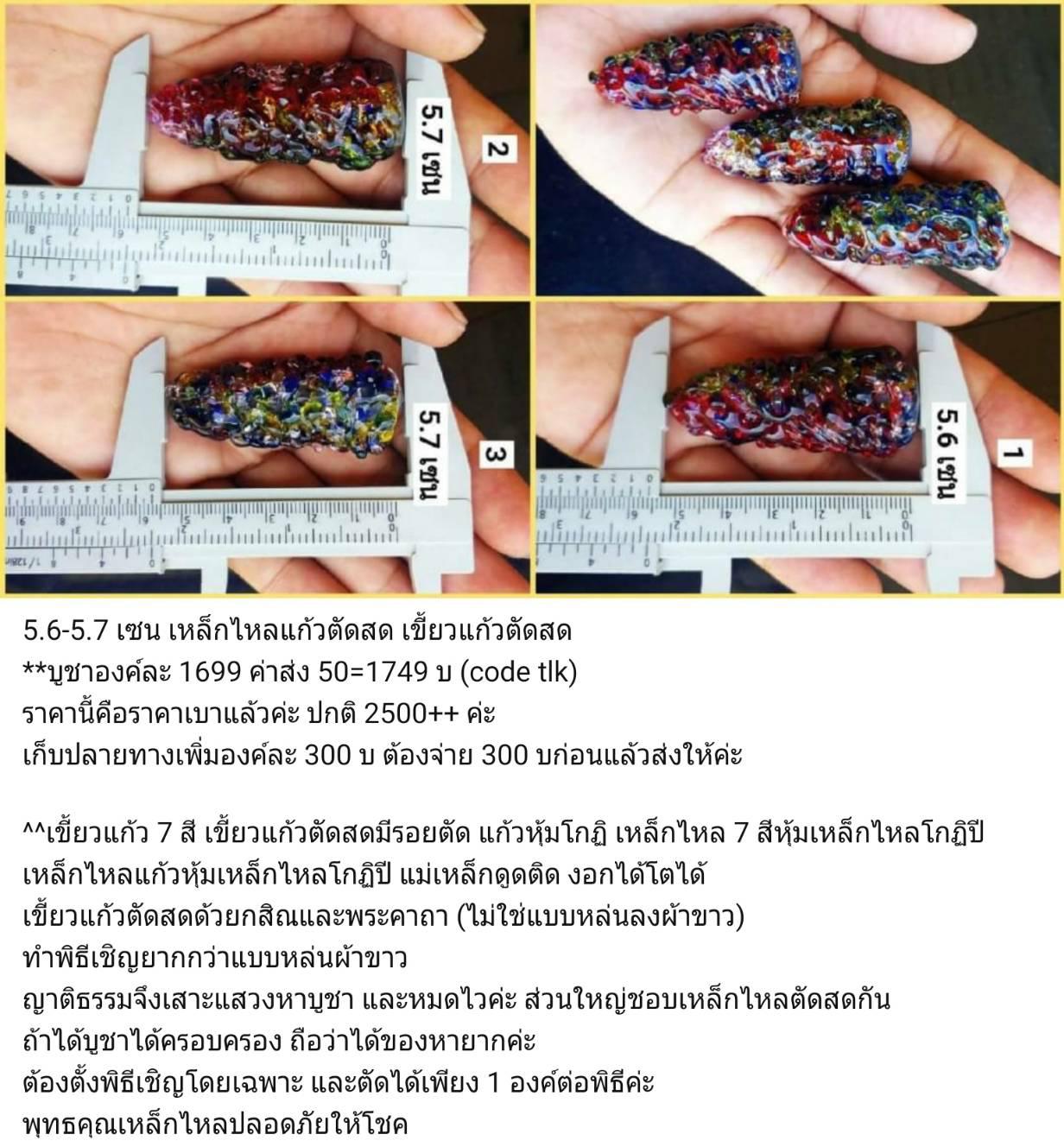 upload_2019-9-10_23-27-30.png