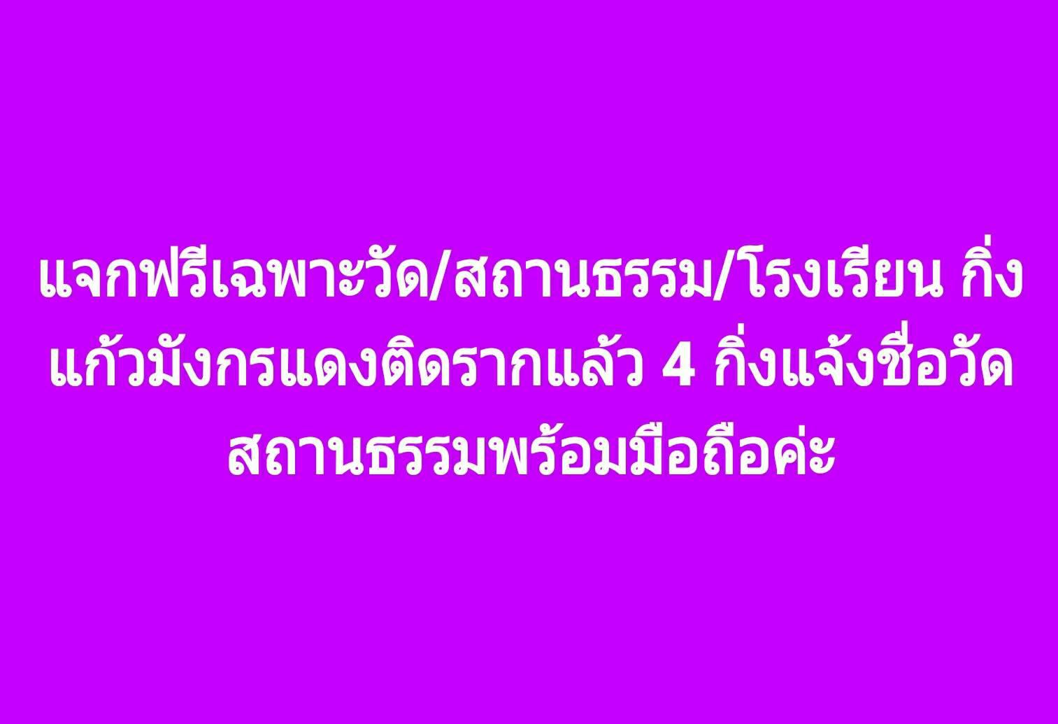upload_2019-9-11_16-49-59.png