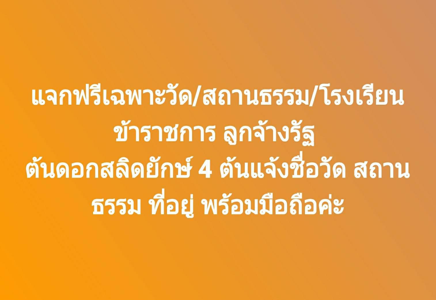 upload_2019-9-17_15-55-38.png
