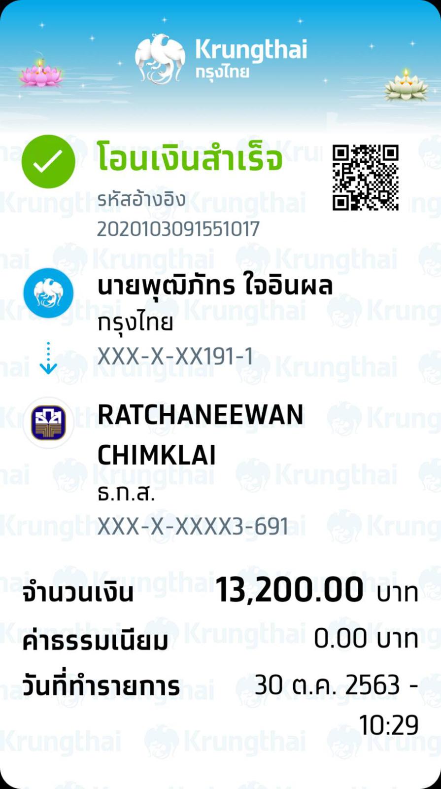 upload_2020-10-30_10-46-32.png