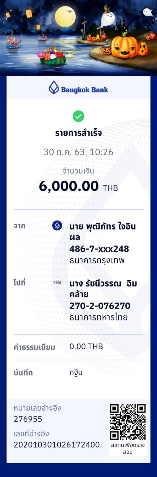 upload_2020-10-30_10-46-55.png