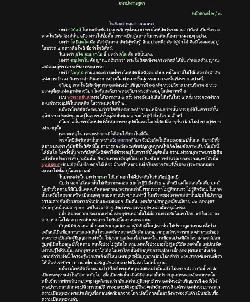 USER_SCOPED_TEMP_DATA_orca-image-1610192634695_6753637408474898013.jpeg