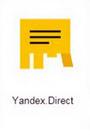 Yandex Direct.jpg