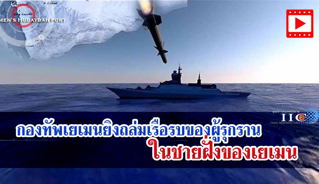 Yemeni-Forces-Warship1.jpg